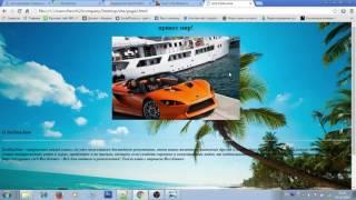Создание сайта с нуля своими руками БЕСПЛАТНО (урок 3). Основы CSS или стилизация сайта