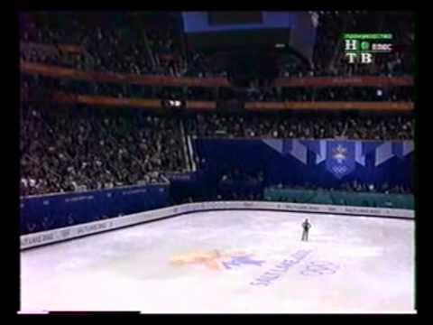 2002 Олимпиада А