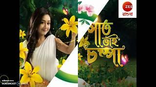 TOP 5 BANGLA TV PROGRAMS WEEK 27 2018