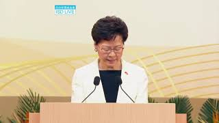 Flag-raising ceremony and reception to celebrate 22nd anniversary of establishment of HKSAR