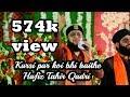 Kursi par koi bhi baithe    Hafiz Tahir Qadri