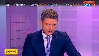 Глава ДНР Захарченко убит в центре Донецка