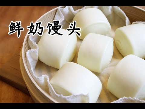 | Steamed Bun with Milk