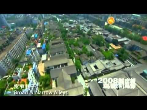 A Bird's Eye View of the New Chengdu