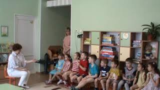 Конспект НОД с элементами ТРИЗ и РТВ«Следствие ведут Почемучки и Потомучки».