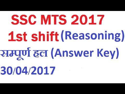 Answer Key Of SSC MTS 2017 (1st shift 30-04-2017 , Reasoning  ) Full Analysis | SSc mts 2017