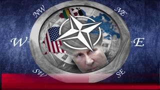 Всё о НАТО! | ИТОГИ | 1 июля 2017