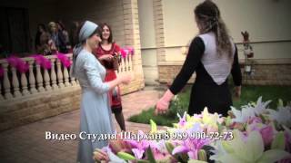 Трейлер из Свадьбы Хамзата и Хавы. 8 Мая 2014г. Видео Студия Шархан.