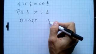 №48 алгебра 7 класс Макарычев