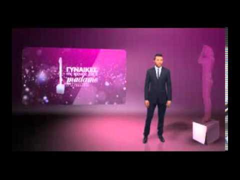 Madame Figaro Awards - Γυναίκες της Χρονιάς 2012 Tv Spot