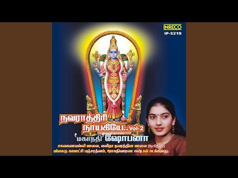 Lalitha Navarathna Maalai