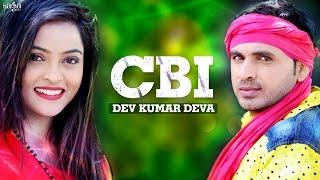 New Haryanvi Song | CBI | Dev Kumar Deva | Latest Haryanvi DJ Songs 2016