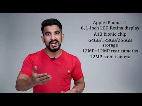 Apple IPhone 11, IPhone 11 Pro, IPhone 11 Pro Max: Launch | Price | Specifications
