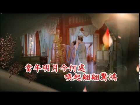 千秋 , 完整版 , 繁體字幕(武媚娘傳奇片頭) 孫楠演唱