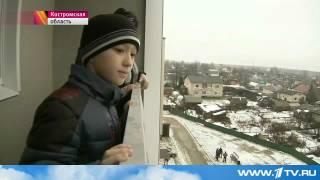 В Костромской области десятки семей переехали из ветхого и аварийного жилья в новые квартиры