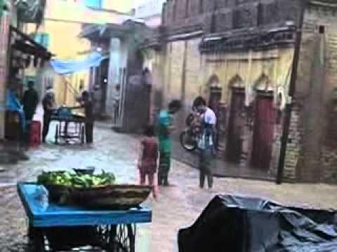 Peeli Kothi Kiratpur