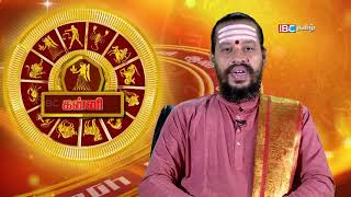 Today Horoscope 20-11-2018 | Astrology Tamil
