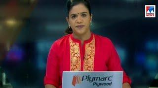 സന്ധ്യാ വാർത്ത   6 P M News   News Anchor - Shani Prabhakaran   April 24, 2018