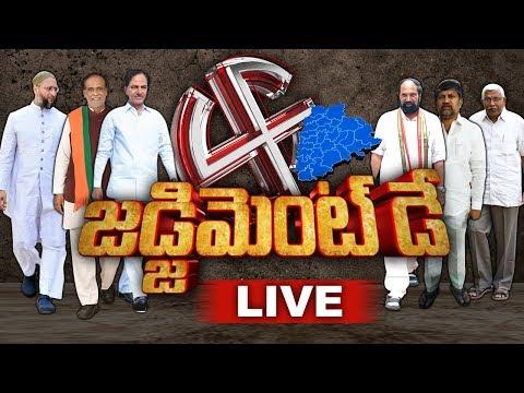 Telangana Election Results 2018 Live | hmtv Live | hmtv Telugu News Live