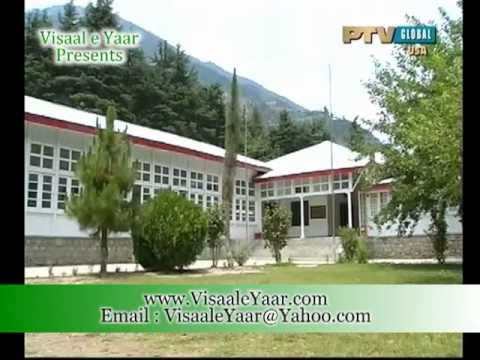 Urdu Documentary( Neelum Valley Pakistan)In Ptv.By Visaal