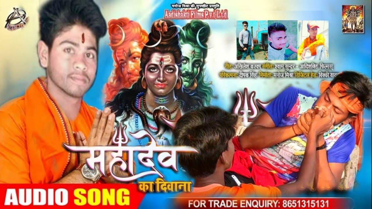 Pawan singh महादेव का दीवाना 2 copy video #Ravimasti