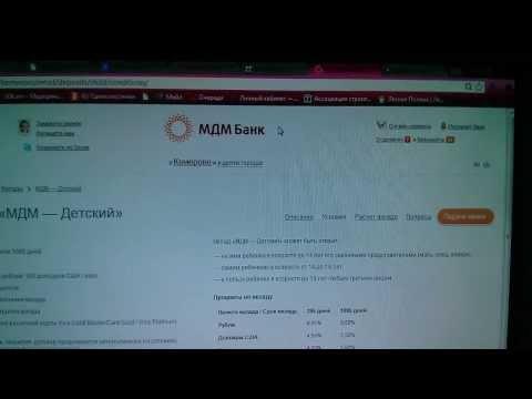 Интернет-банк (iBank2) -