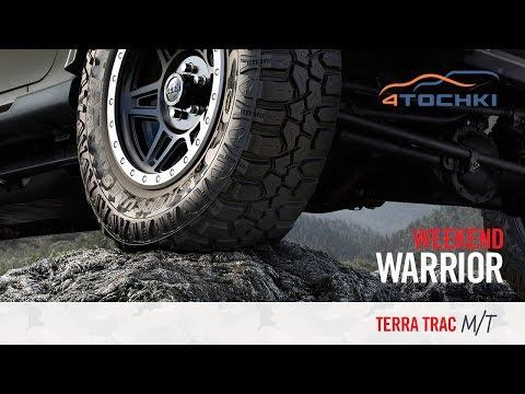 Шины Hercules Terra Trac M/T на 4 точки