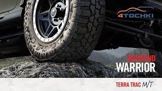 видео Dunlop Grandtrek AT3: недорогие внедорожные шины