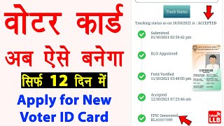 New Voter ID Card Apply Online - naya voter id card kaise banaye | Age declaration form kaise bhare screenshot 5