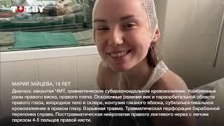 #Беларусь Срочно! SOS!!!/Зверства белорусского ОМОНа: жуткие кадры пыток задержанных.
