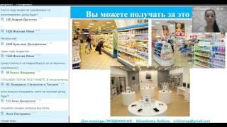 Как открыть свой интернет-магазин(, 2015-10-15T15:27:34.000Z)