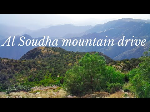 Soudha mountain drive | tunnel | Hair-pin bends | Fountain | Abha | Saudi Arabia | Travel |