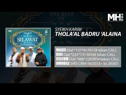 Syeikh Karim - Thola'al Badru 'Alaina (Official Music Audio)
