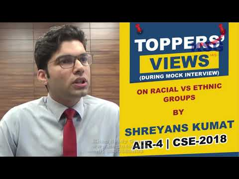 Shreyans Kumat, AIR 4 CSE 18, Racial vs Ethnic Groups, Toppers' Views, KSG India