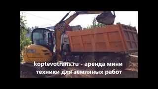 Аренда техники для земляных работ(, 2014-07-22T04:07:25.000Z)