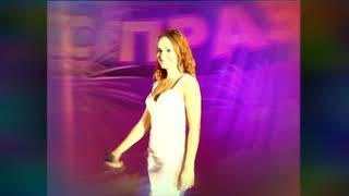Смотреть клип Slava Bulgakova - Ты И Я