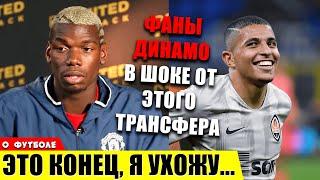 МЕГА трансфер ДИНАМО ЮВЕНТУС покупает игрока ШАХТЕРА ЛУКАКУ сравнил себя с РОНАЛДУ и МЕССИ