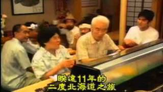 電視台:富士電視CX 首播:1996-04-19 回數:17 編劇:友澤晃、寺澤大介...