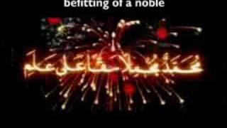 Qasida Muhammadiya With English