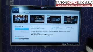 Смотреть видео плазменный телевизор самсунг