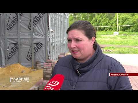 В Ливенском районе завершается ремонт Сосновского СДК