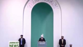 Urdu Report: Khutba Juma 14 February 2014 - Signs of Truth
