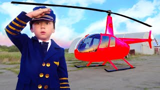 Сеня Хочет Летать на Вертолете