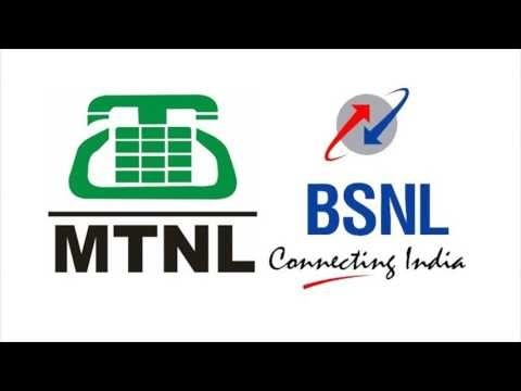 Difference Between BSNL, VSNL and MTNL
