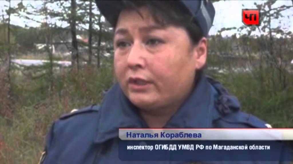 Крупная авария произошла на Ставрополье