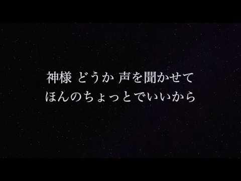 Orion/米津玄師 [Kenshi Yonezu] 歌ってみた RYRIC