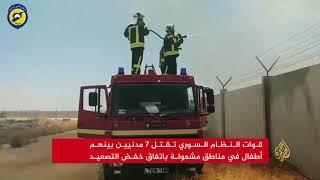 قتلى بينهم أطفال بقصف على ريف دمشق وإدلب وحماة