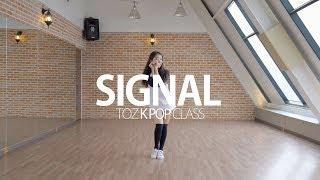 [Cover Dance] TWICE - SIGNAL, 트와이스 - 시그널 @ TOZ Dance TV