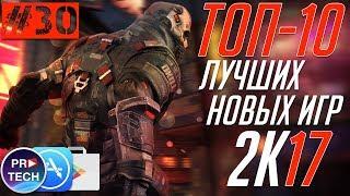 ТОП-10 лучших новых игр для iOS и Android 2017 (+ССЫЛКИ) | №30 ProGames от ProTech