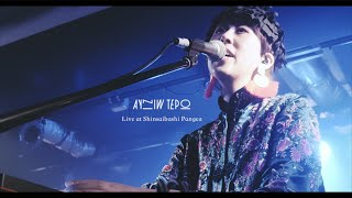 """AYNIW TEPO (アイニウ テポ) - """"Regal Song""""  Live at Pangea"""